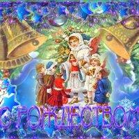 С Рождеством, друзья! :: Nikolay Monahov