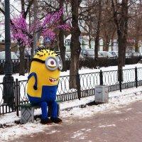 Замерзающий Миньон :: Николай Дони