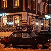 Вторая жизнь старого автомобиля :: Григорий Антонов