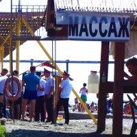Задержание на пляже :: Владимир Ростовский