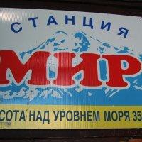 Приэльбрусье. :: Дмитрий Иншин