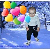 Маленький гуливер :: Ханпаша Джаватханов