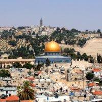 Иерусалим. Купол над скалой :: Александра