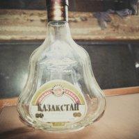 Казахстан, коньяк :: Света Кондрашова