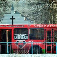Такси...куда? :: Сергей F