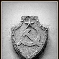 Уходящие символы уходящей эпохи :: Михаил Малец