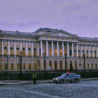 Русский музей :: Валентин Яруллин