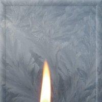 Пока горит свеча... :: Святец Вячеслав