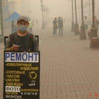 Дымное лето 2010 год. Старый Арбат. :: PETR