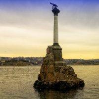 Памятник затопленным кораблям :: Максимилиан Штейн-Цвергбаум