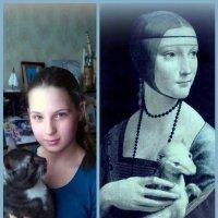 Девушки с горностаем)))) :: Марина Жилина