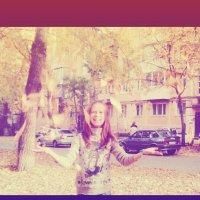 Мое :: Екатерина Волкова