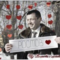 Свадьба П+К, февраль :: Екатерина Калашникова