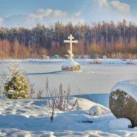 Святое озеро. Поклонный крест :: Елена Павлова (Смолова)