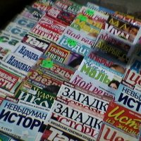 Продажная пресса для граждан Украины :: Миша Любчик