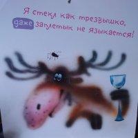 Большие КАНИКУЛЫ - очень большая головная боль! :: Galina194701