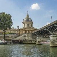 Париж :: leo yagonen