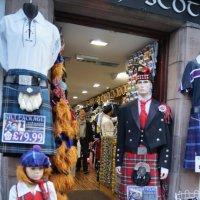 Шотландская национальная одежда :: Natalia Harries