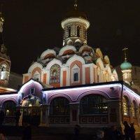 Огни Москвы. :: Лара ***