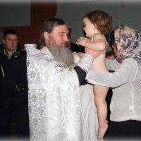 Крещение Лизаветы... :: Наталья Агеева