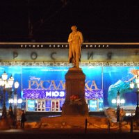 Пушкинская площадь :: Галина