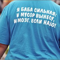 ВОТ ТАК МЫ ЖИВЕМ!...(2) :: Валерий Викторович РОГАНОВ-АРЫССКИЙ