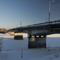 Старый мост через р. Вятку :: Валентин Котляров