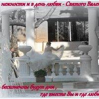 Счастья и ЛЮБВИ!!! :: Elena Izotova