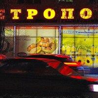 Ах, как хочется вернуться,  Ах, как хочется ворваться в городок. :: A. SMIRNOV