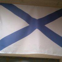 Андреевский флаг :: Tarka