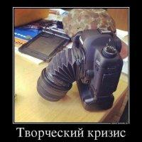Как есть..... :: Maks :))