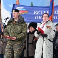 Открытие митинга :: Валерий Лазарев