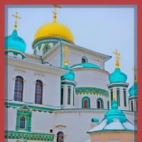 """Из серии """"Ново-Иерусалимский монастырь"""" :: Григорий Кучушев"""