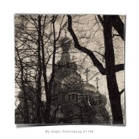 My magic Petersburg_01166 :: Станислав Лебединский