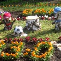 Сыграем в футбол... :: Елена Семигина