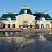 Вокзал (г. Камень-на-Оби) :: Михаил Кузнецов