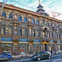 Магазин чай-кофе на Мясницкой :: Alex Sash