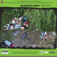 Последний пикник :: Дмитрий Норов