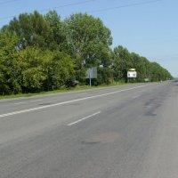Тисменицкая  трасса :: Андрей  Васильевич Коляскин