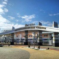 Стадион :: Сергей Попов