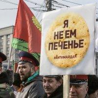 Лозунги Антимайдана :: Алексей Окунеев