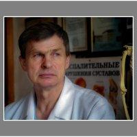 портрет хирурга Брюханова :: Сергей Черных