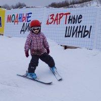 Маленькие шаги на горных лыжах. :: Серж Поветкин