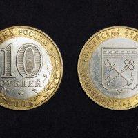 Города России :: Виктор Филиппов