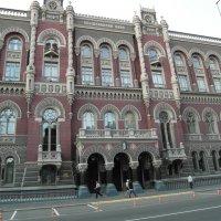 Здание ЦБ Украины. Июль 2011. :: Владимир Сквирский