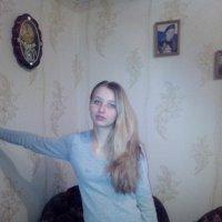 444 :: Наталья