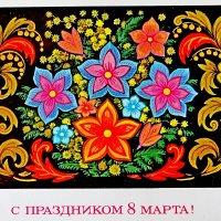 Поздравление :: Юрий Владимирович 34