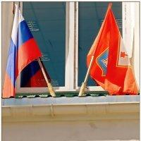 Новые флаги. Старые таблички... :: Кай-8 (Ярослав) Забелин