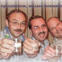 От всей души!!! :: Elena Izotova