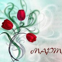 С праздником Весны. дорогие наши женщины. :: Василий Платонов